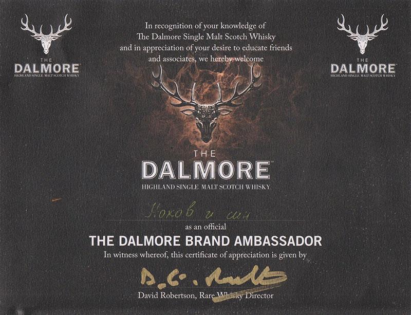 Сертификат Dalmor