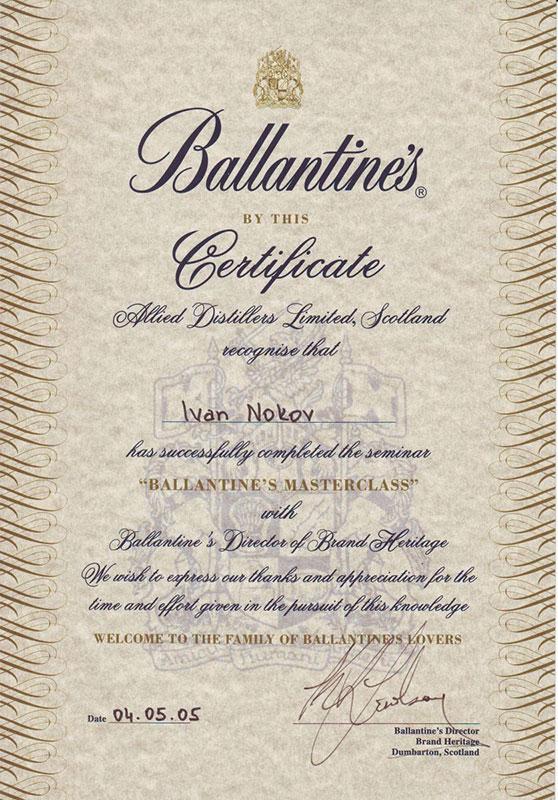 Сертификат Ballantine's